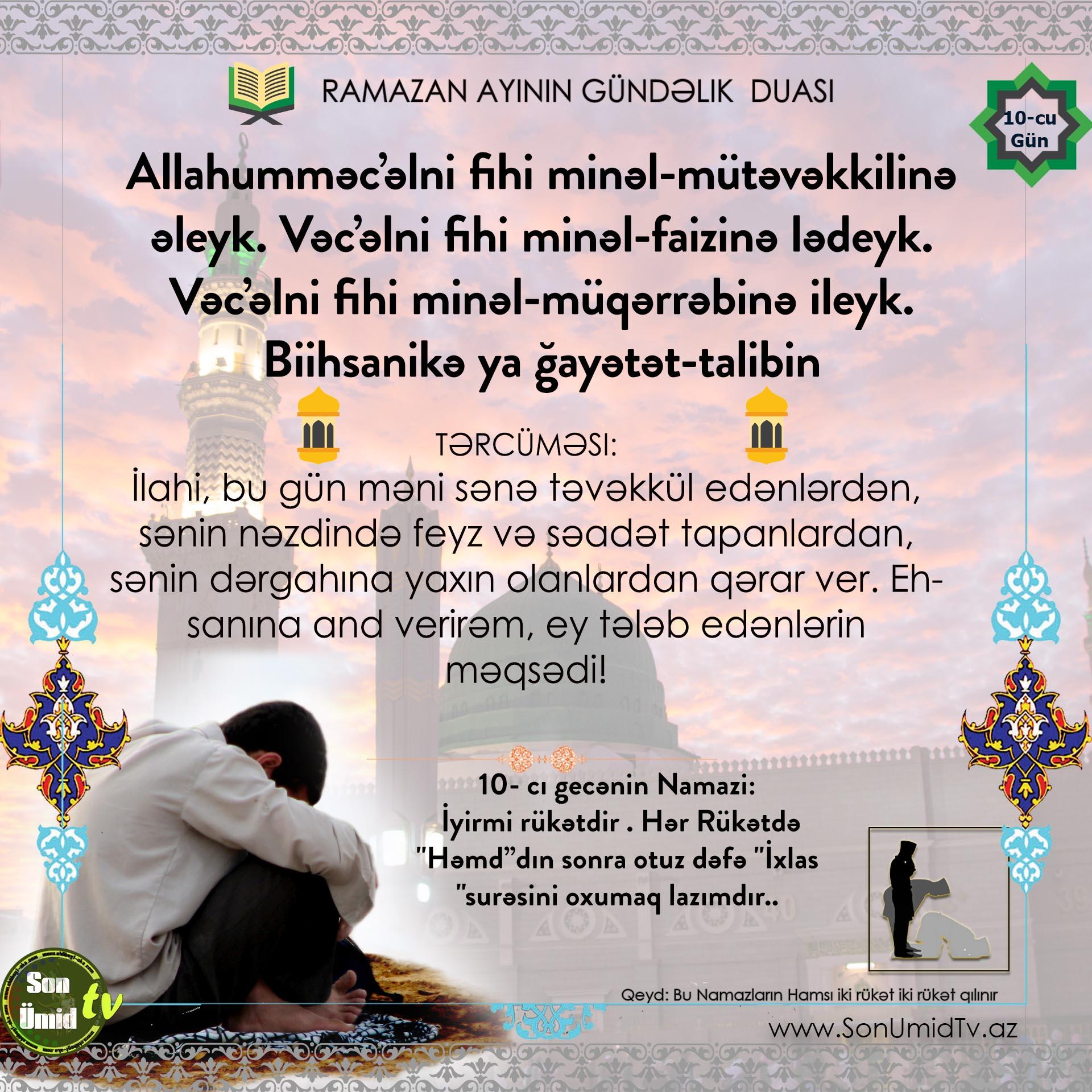Ramazan  10-cu gününün duası və Namazı